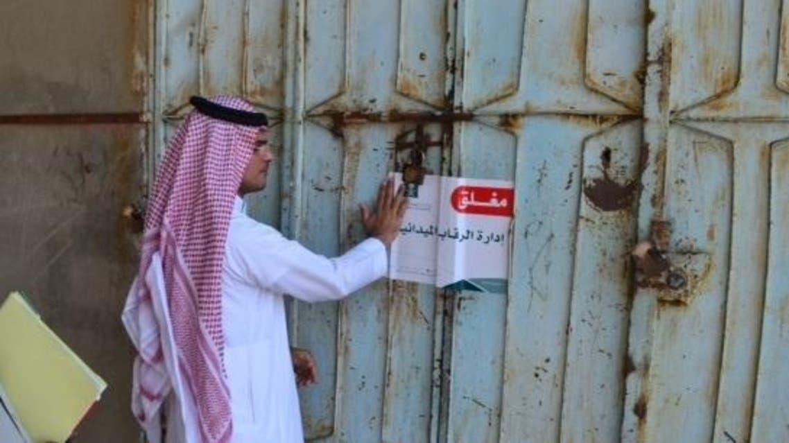 إغلاق مصنع أغذية في جدة