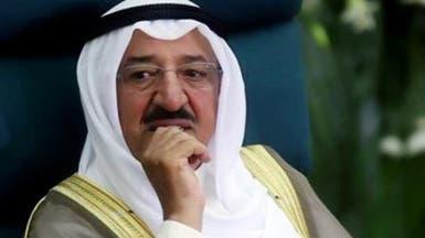أمير الكويت يزور إيران لفتح صفحة جديدة من العلاقات