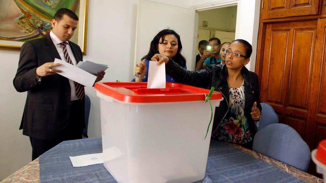 الانتخابات في مصر