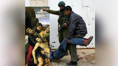 """""""مسيح بجسد فلسطيني"""" يستقبل البابا في القدس المحتلة"""