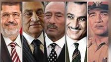 بالأرقام.. رواتب رؤساء مصر من نجيب إلى مرسي