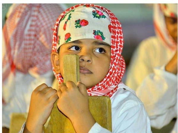 جانب من فعاليات الأسر المنتجة في الرياض