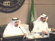 خبير: 10 مخاطر تهدد شركات سعودية صغيرة بالإفلاس
