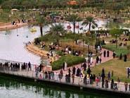 4 مدن سعودية بقائمة أهم 100 مدينة سياحية عالمية