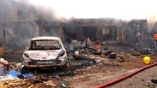 Two bomb blasts in Nigeria kill at least 118