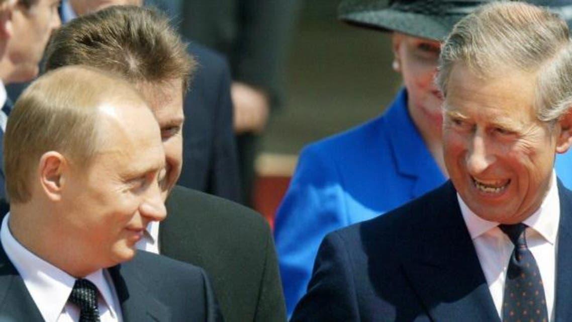 الأمير تشارلز وبةتين