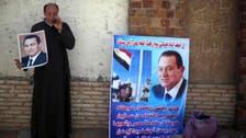 حسنی مبارک: کرپشن کیس میں تین سال قید کی سزا