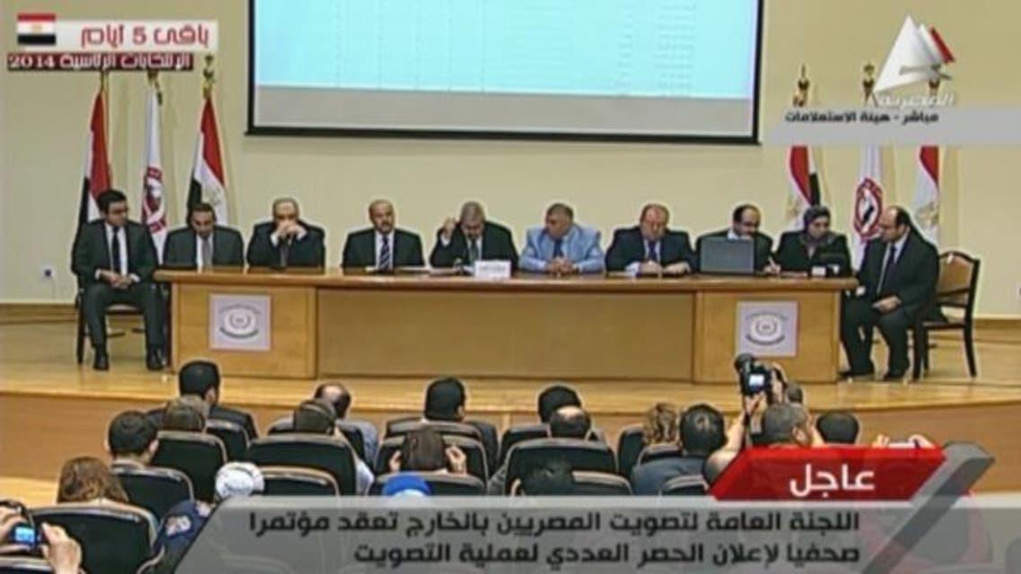 مؤتمر اللجنة العامة لتصويت المصريين