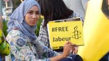 Tunisian jailed after pardon for 'blasphemous' cartoons