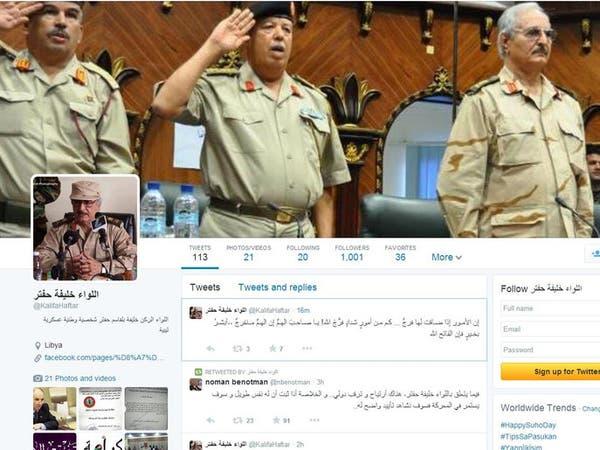 اللواء حفتر.. تاريخ عسكري حافل في تشاد ومصر وروسيا
