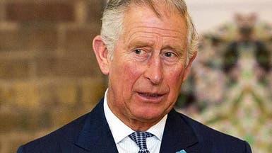 في عيده الـ71.. الأمير تشارلز يصمم الأزياء