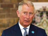 """بريطانيا ليست مستعدة بعد """"للملك تشارلز"""""""