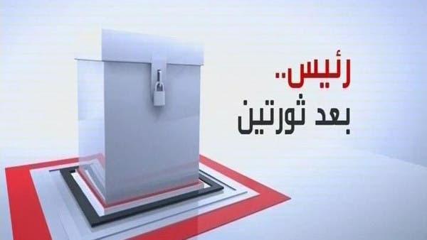 رئيس بعد ثورتين:مع الشيخ ياسر برهامي
