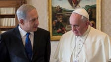 Israeli police detain extremists before pope visit