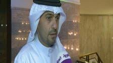 """وزير مالية الكويت لـ""""العربية"""": ترشيد النفقات ضروري"""
