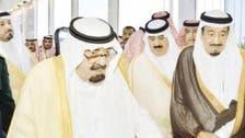 Saudi King leaves for Morocco, deputizes Crown Prince