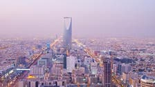 Saudi Build Seminars to unveil platform for a greener kingdom