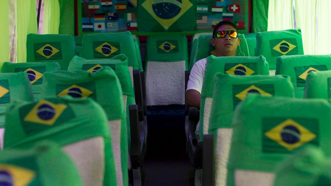 brazil wo. cup