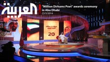 """Million Dirhams Poet"""