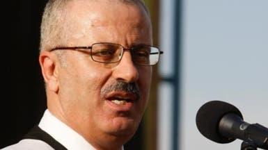رئيس الوزراء الفلسطيني يترأس حكومة التوافق الوطني