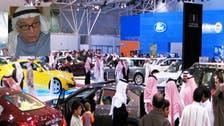 """أبو شوشة: استبيان """"التجارة"""" حول السيارات مُضلِّل"""
