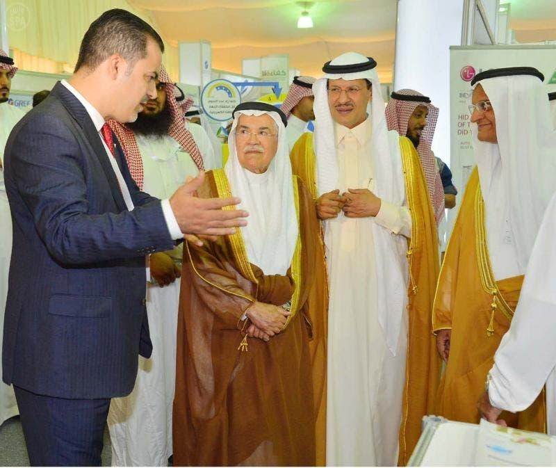 عبدالعزيز بن سلمان