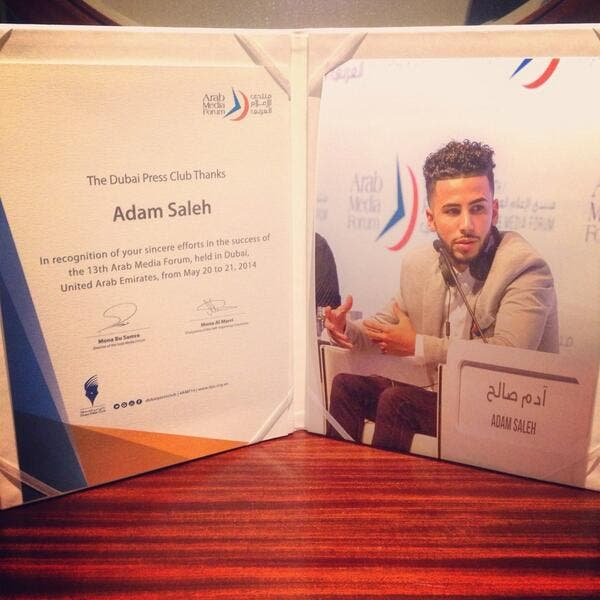 """Adam Saleh was featured as a """"new media personality"""" at the Arab Media Forum held in Dubai. (Photo courtesy: Twitter)"""