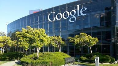 جوجل تطلق الإصدار الرابع من خوارزمية البحث