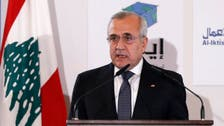 Lebanon heads for presidential vacuum after final failed vote