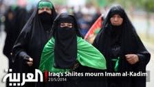 Iraq's Shiites mourn Imam al-Kadim