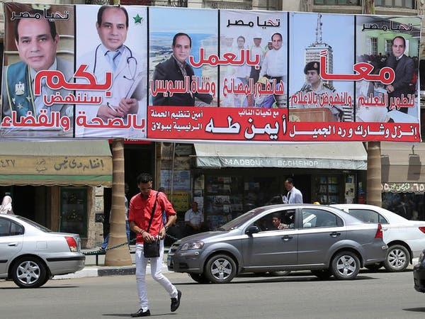 """مصر.. صمت انتخابي قبل 48 ساعة على """"الحسم"""""""