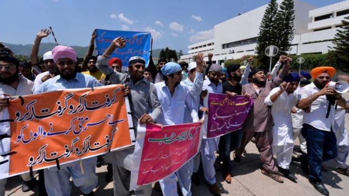 اسلام آباد سکھ احتجاج