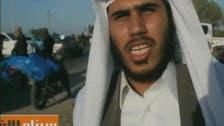 شدت پسند مصری تنظیم کا سربراہ تین ساتھیوں سمیت ہلاک