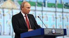 بوتين يطالب بوقف فوري لعملية جيش أوكرانيا شرق البلاد
