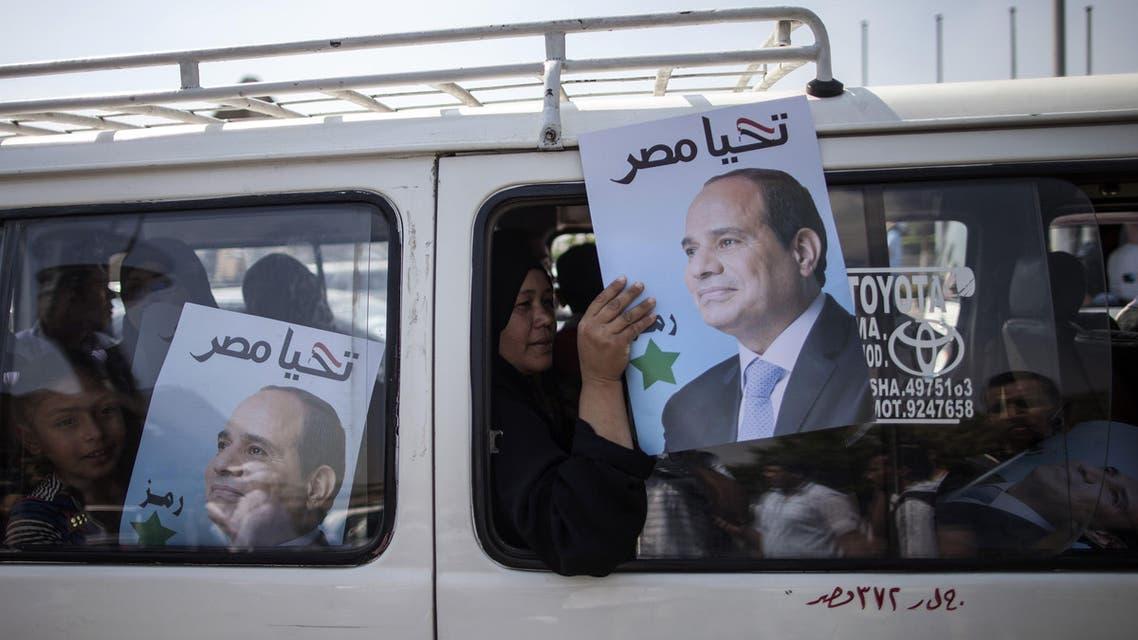 AFP Sisi Egypt Election