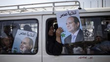 Egypt's Sisi urges high voter turnout ahead of election
