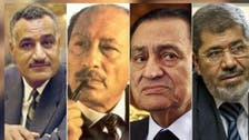 Mind your language: Egyptian leaders' English skills