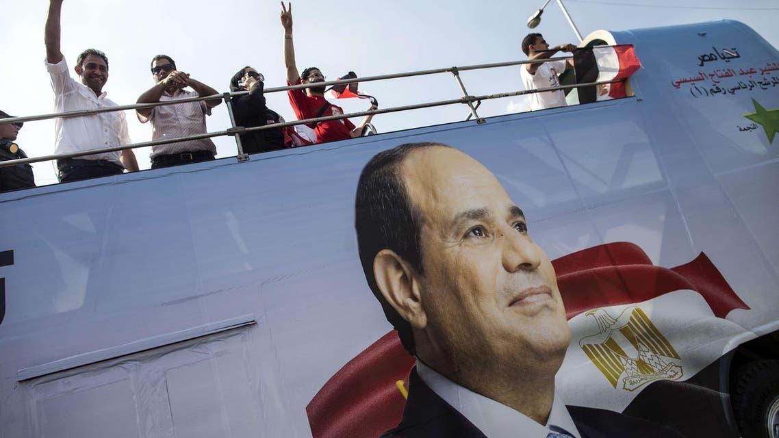 Sisi AFP Egypt Election