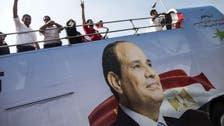 Sisi praises Saudi Arabia, vows strong Gulf ties