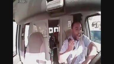 """بالفيديو.. سائق سيارة إسعاف """"يتهوَّر"""" مع ريهانا"""
