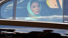 After Cannes kiss storm, Iranian actress is 'sorry'