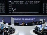 الأسهم الأوروبية تهوي مع تصاعد مخاطر الركود