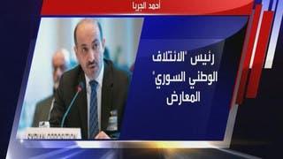 من هو أحمد الجربا؟