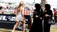Show respect! Qatar 'dress code' shocks expats