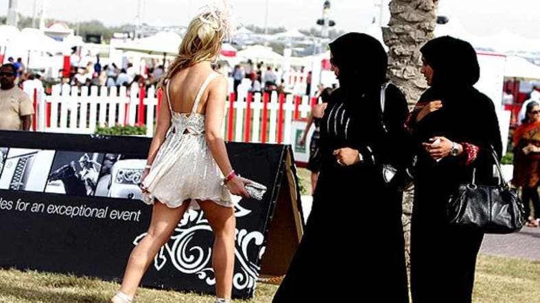 Amazing How To Dress In Qatar  The API Abroad Blog