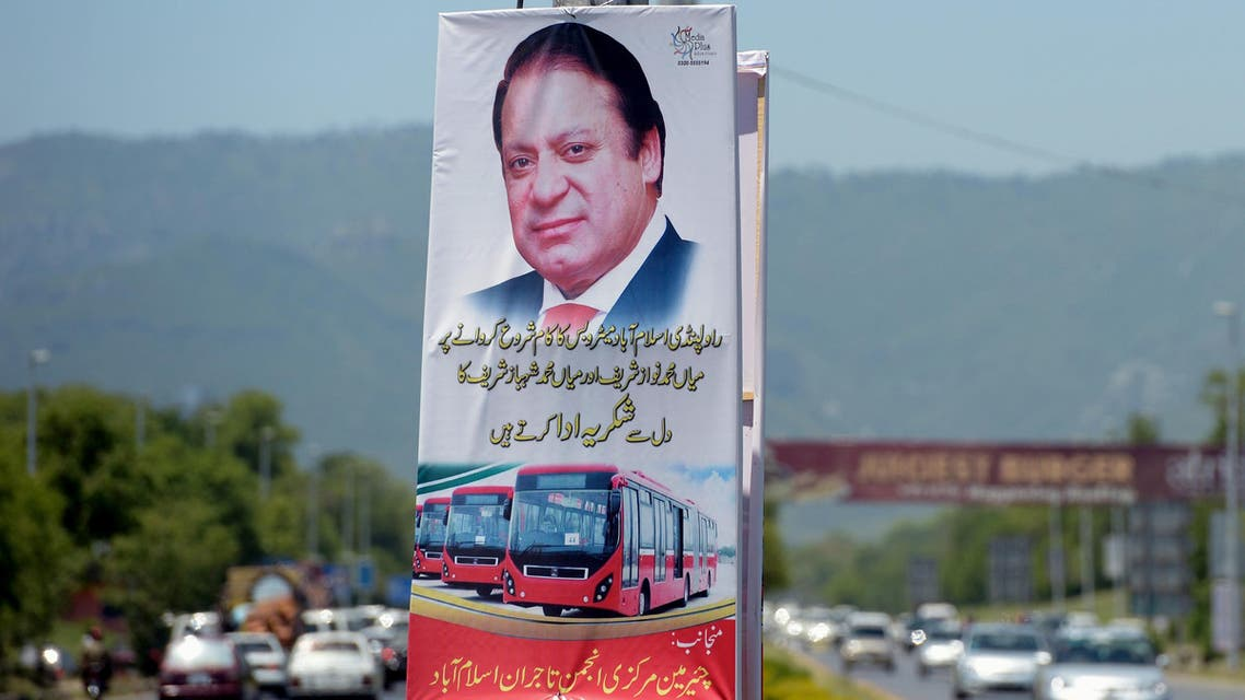 A banner showing a portrait of Pakistani Prime Minister Nawaz Sharif is pictured on a street in Islamabad on May 24, 2014. (AFP)