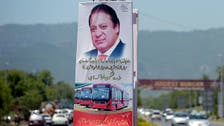 In first, Pakistan PM to attend Indian inauguration