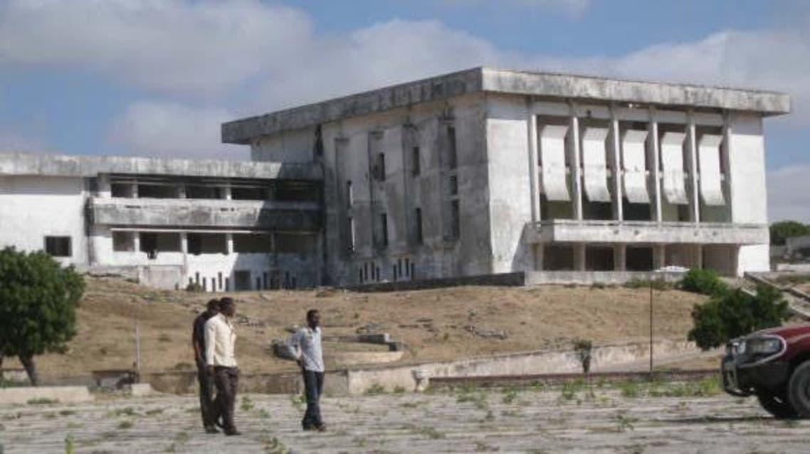 An undated file photo showing Somalia's Parliament in Mogadishu (Photo courtesy of Somalialandpress.com)