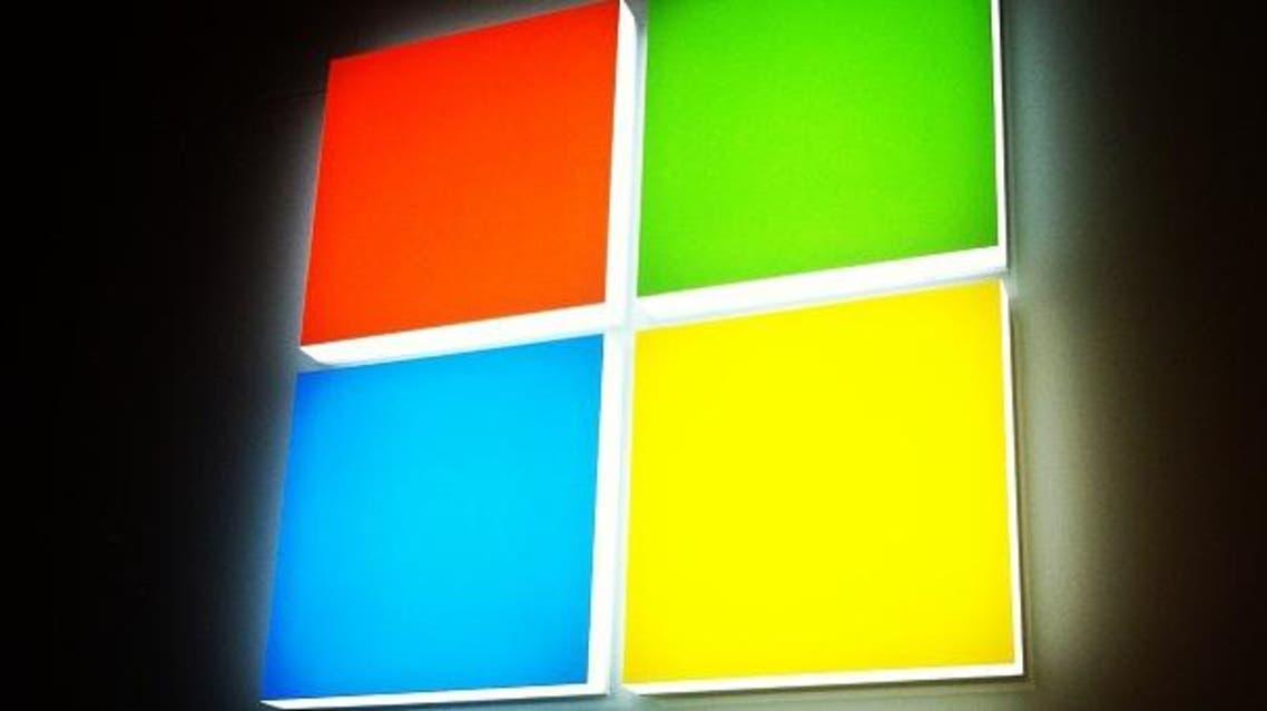 مايكروسوفت تكشف رسمياً عن Windows 8.1 with Bing