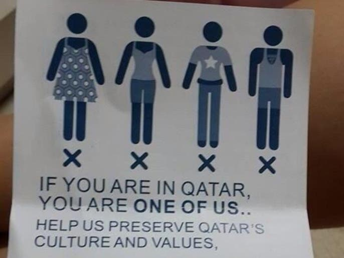 Pictures dress code in dubai for tourists women